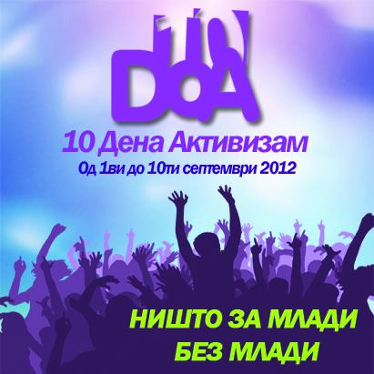 10DoA_145x145