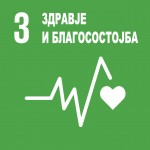 UN-Booklet Global Goals MK-page-010