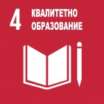 UN-Booklet Global Goals MK-page-012