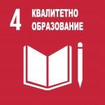 UN-Booklet Global Goals MK-page-012