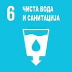 UN-Booklet Global Goals MK-page-016