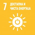 UN-Booklet Global Goals MK-page-018