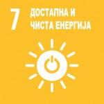 UN-Booklet Global Goals MK-page-018