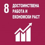 UN-Booklet Global Goals MK-page-020