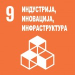 UN-Booklet Global Goals MK-page-022