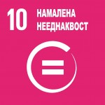 UN-Booklet Global Goals MK-page-024