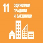 UN-Booklet Global Goals MK-page-026