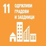 UN-Booklet Global Goals MK-page-026