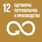 UN-Booklet Global Goals MK-page-028