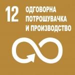 UN-Booklet Global Goals MK-page-028