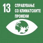 UN-Booklet Global Goals MK-page-030