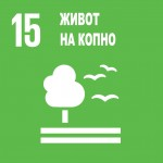 UN-Booklet Global Goals MK-page-034
